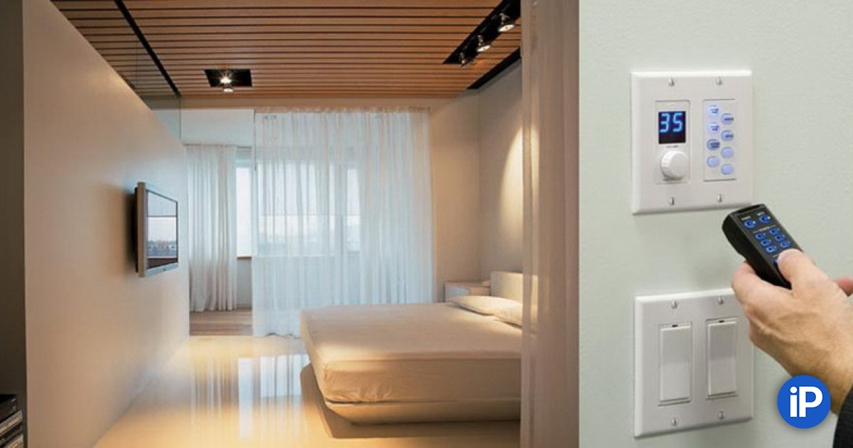 Climate Control For Homes And Apartment