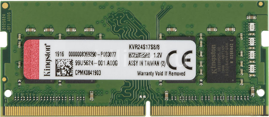KINGSTON ValueRAM 8GB DDR4 RAM 2400MHz