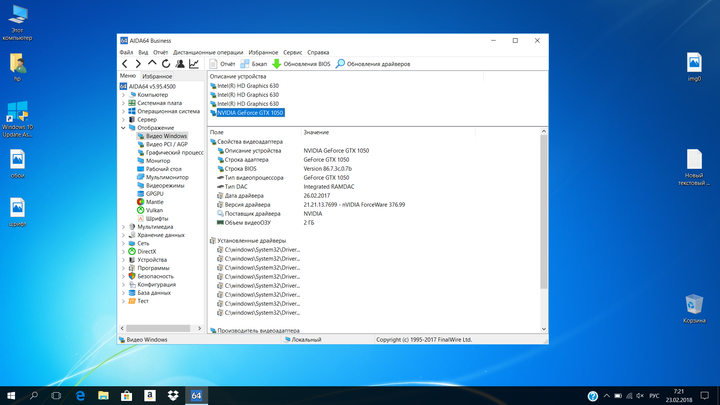 How To Change Laptop Display From Intel HD To Nvidia?