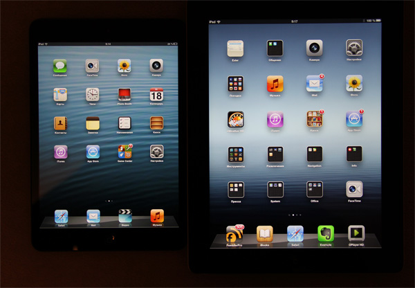 5 Differences Between Tablets And Ipads